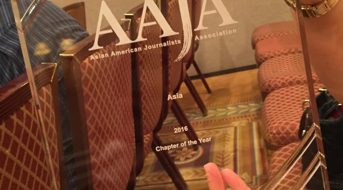 What happens at AAJA Convention in Las Vegas…