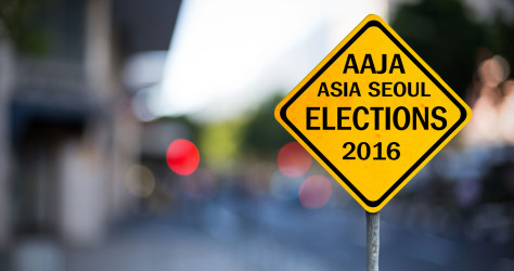 *ELECTIONS FOR AAJA-ASIA SEOUL SUBCHAPTER**
